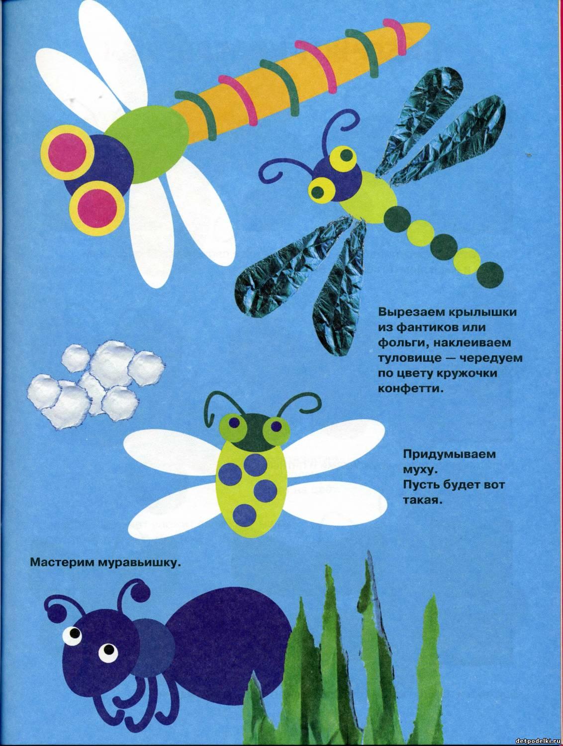 Поделки своими из бумаги жука