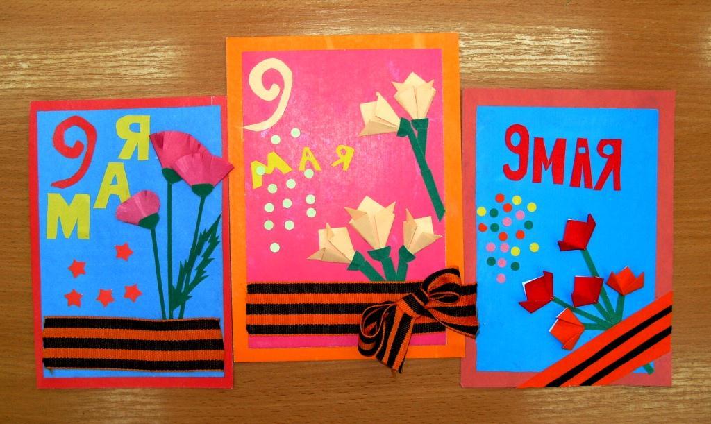 Фото детских открыток на 9 мая