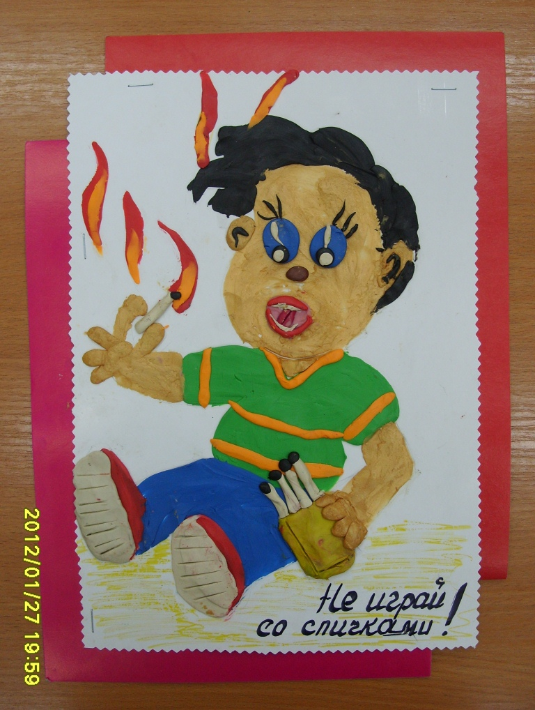 Рисунки на тему пожарной безопасности своими руками