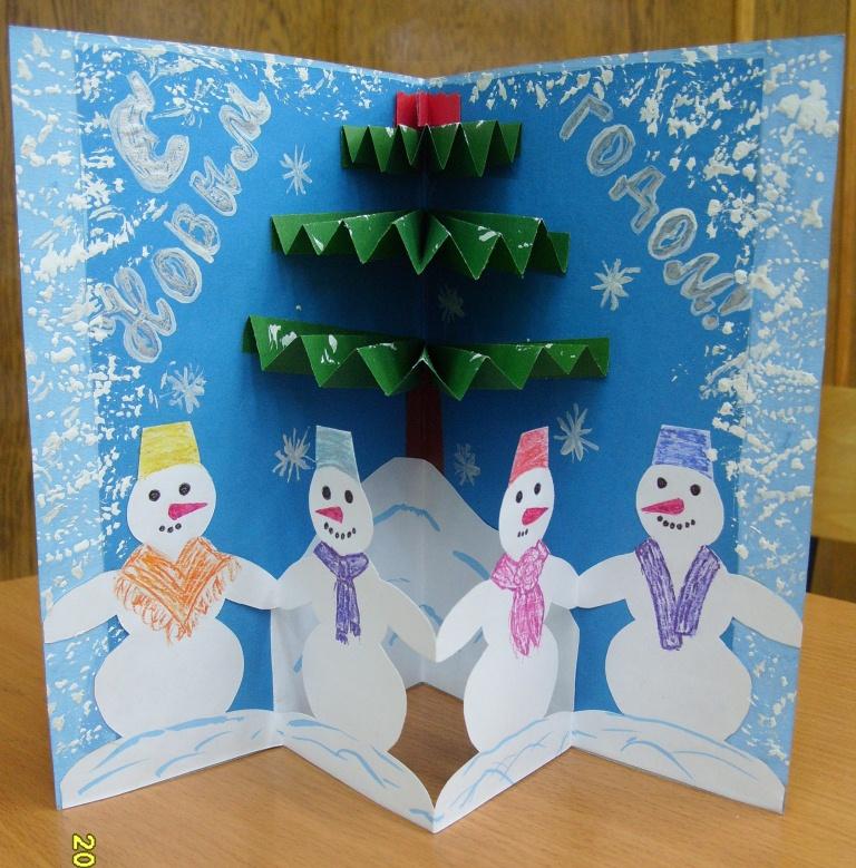 Детские открытки своими руками из бумаги на новый год