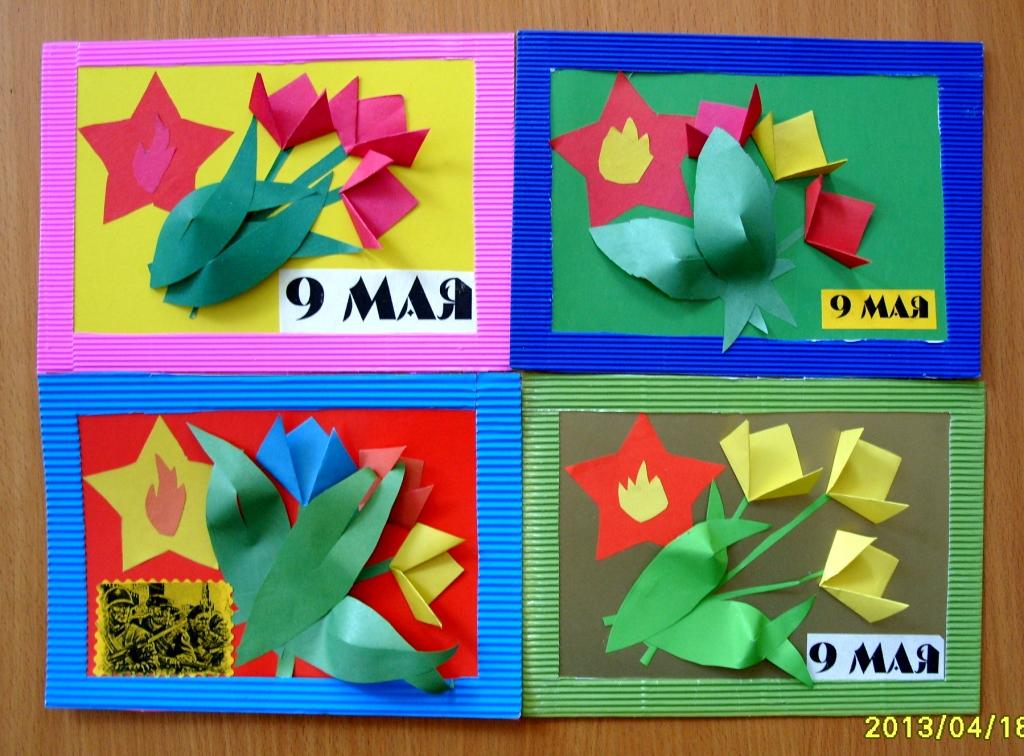 Открытки к 9 мая в детском саду