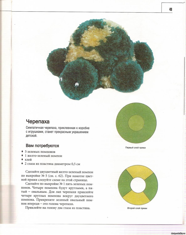 http://detpodelki.ucoz.ru/_fr/3/9464640.jpg