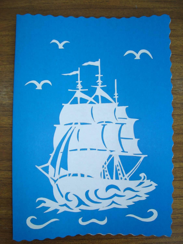 Кораблик из бумаги на открытку