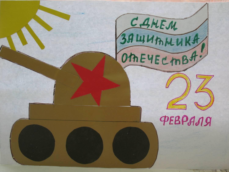 Поделка рисунок ко дню защитника отечества