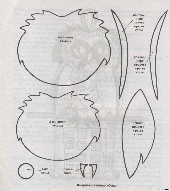 Розетка легкового прицепа схема подключения