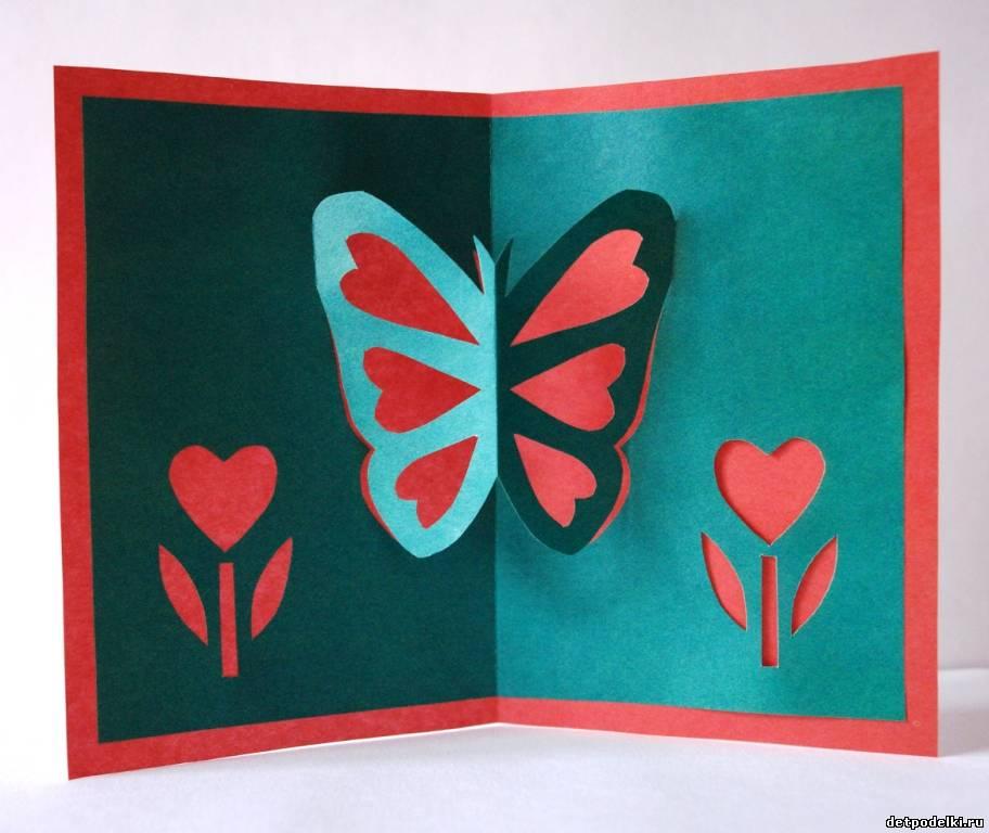 Легкие открытки из бумаги и картона