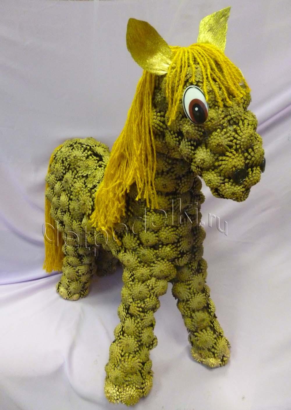 Лошади осень